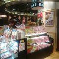 写真:桂新堂 東京駅グランスタ店