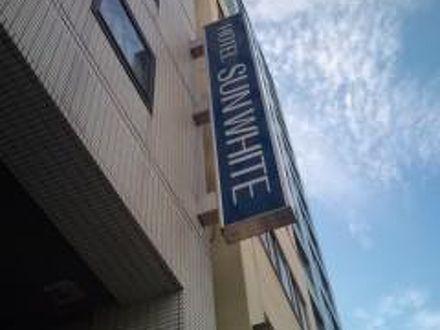 ホテルサンホワイト 写真