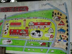 津久井湖・相模湖のツアー