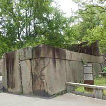 大阪城へ入城する入り口の一つ