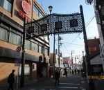 鎌倉御成商店街