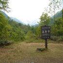 飯豊連峰(山形県小国町)
