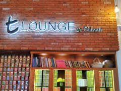 The t-Lounge by Dilmah