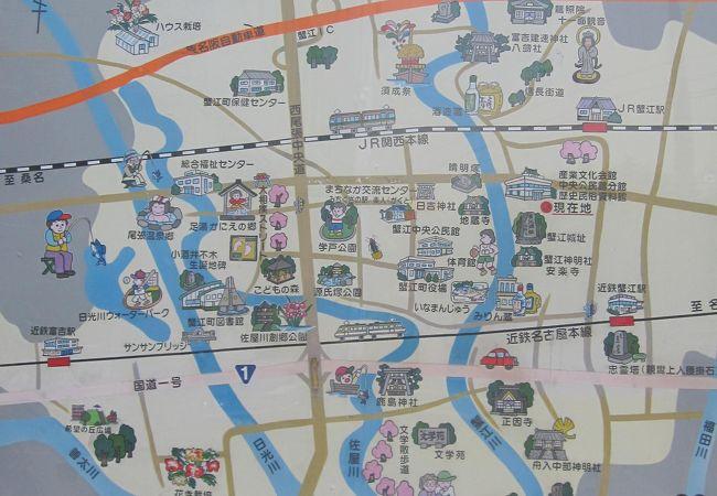 蟹江町歴史民俗資料館
