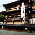 料理旅館 鶴清 写真
