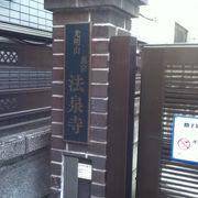 神谷町駅南東の浄土真宗系のお寺