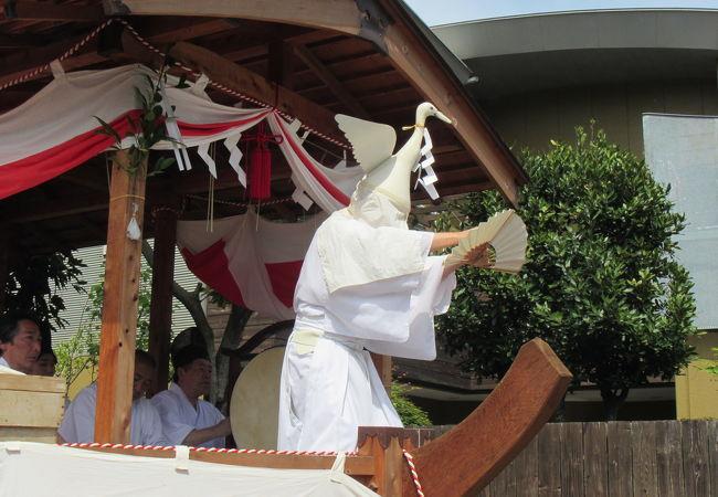相模国府祭