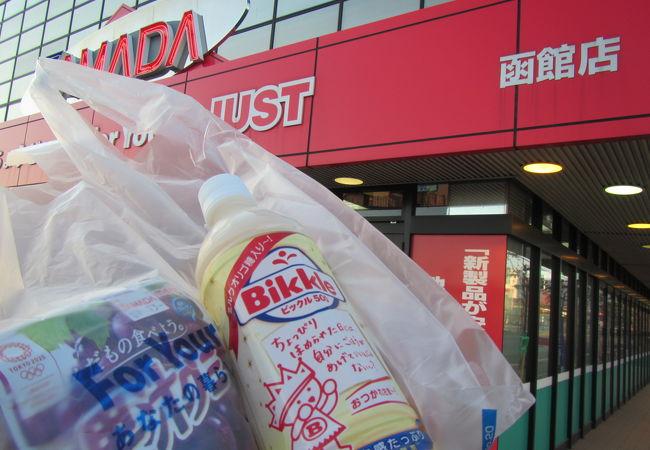 ヤマダ電機テックランド (函館店)