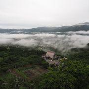 雲海の由布院盆地