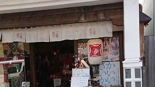 武井工芸店