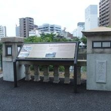 広島駅近くの被爆した橋