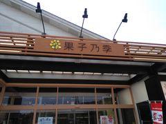 柳井・上関のツアー