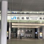 大きな駅!
