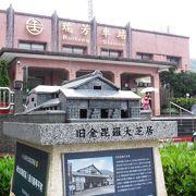 著名観光地への中継点、この駅周辺も観光地化。