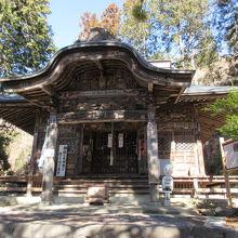 大棚山 真福寺 (札所二番)