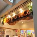 写真:焼きたてチーズタルト専門店PABLO 秋葉原店