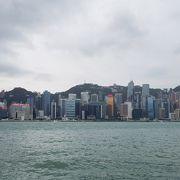 香港らしい景色の中心