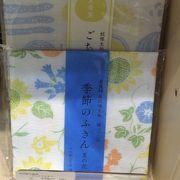 中川政七商店の奈良蚊帳ふきん
