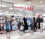 ファッションセンターしまむら (つかしん店)