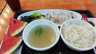 Kamlangsib Chicken Rice