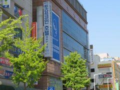 東横イン大田政府庁舎前 写真