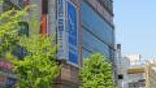 東横イン大田政府庁舎前
