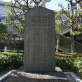 写真:東京瓦斯創業記念碑