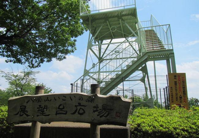 八菅山展望台
