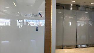 アメリカン航空フラッグシップラウンジ (ロサンゼルス国際空港)