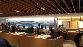 翡翠拉麺小籠包(新世紀広場店)