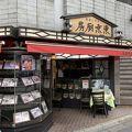 写真:東京厨房 千駄ヶ谷店