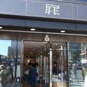 鎌倉土産の定番