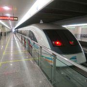 【中国・上海】上海トランスラピッド タクシーでの移動が苦手な方におすすめ