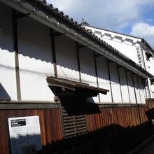 太田家住宅 (鞆七卿落遺跡)