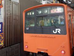 キタ(大阪駅・梅田)のツアー