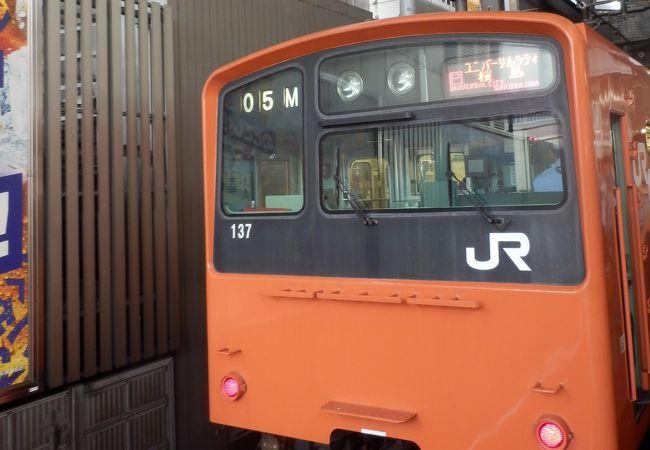 JR大阪環状線