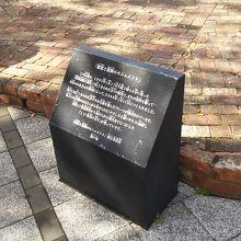 阪神淡路大震災の爪痕の大きさをあらためて感じる