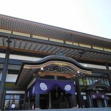 成田山新勝寺 光輪閣