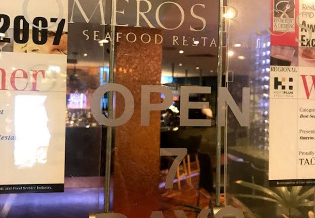 オメロス ブラザーズ シーフード レストラン