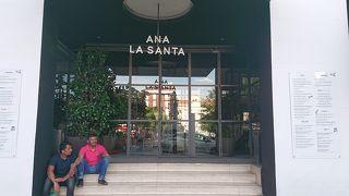 アナ ラ サンタ