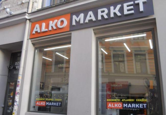 アルコマーケット (オデジュストリート1)