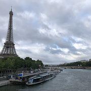 パリの観光名所がたくさんあります
