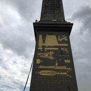オベリスクの広場