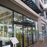 オーガニック製品を扱っているお店。売ってるお菓子も美味しい。
