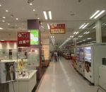 アピタ (高蔵寺店)