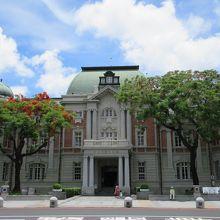 国立台湾文学館