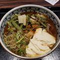 大江戸そば 成田空港店