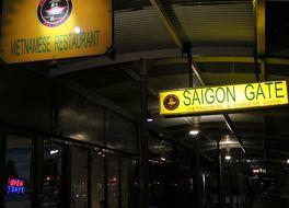 サイゴンゲート
