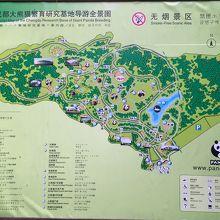 基地内マップ