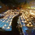 湯西川温泉 かまくら祭り
